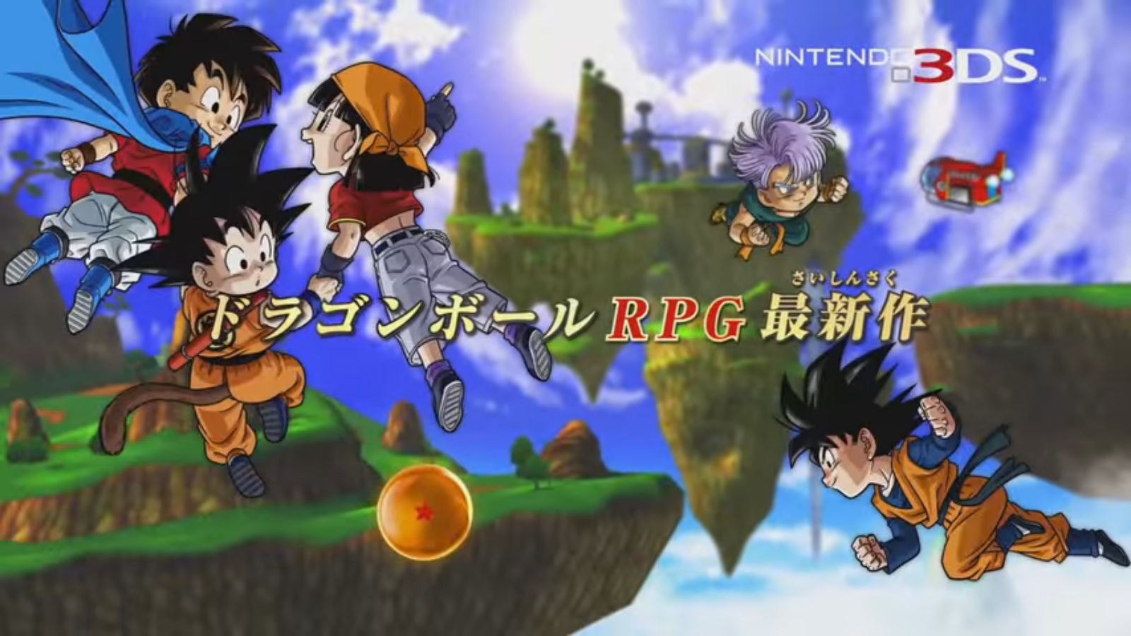 Bandai Namco Has Published Another Commercial For Its New 3DS Game Dragon Ball Fusions You Can Take A Look At It Below