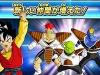 dragon-ball-heroes-3
