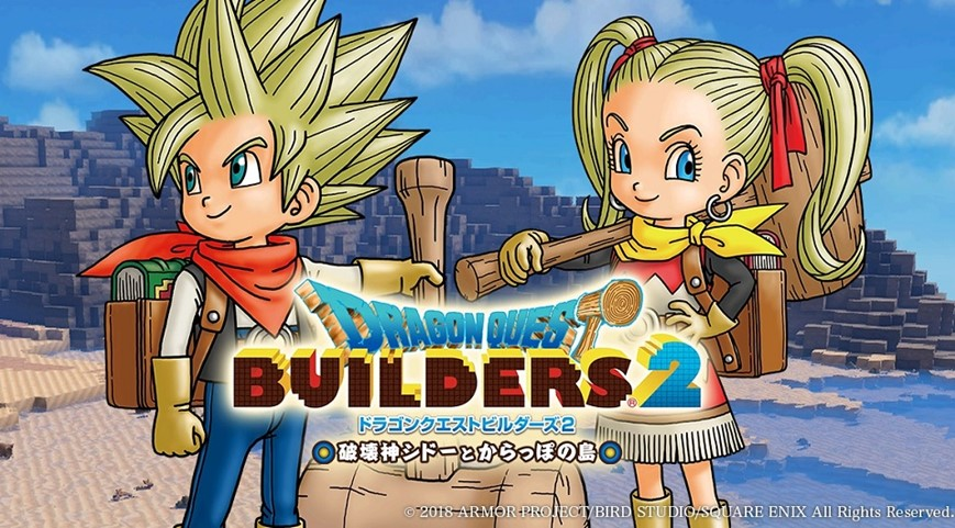 Dragon Quest Builders 2 - DLC No  1: Japanese-Style Pack out