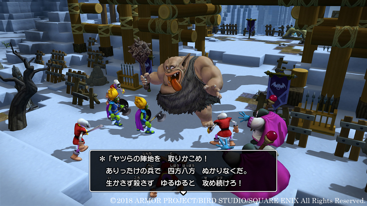 Dragon Quest Builders 2 details and screenshots - Unfinished