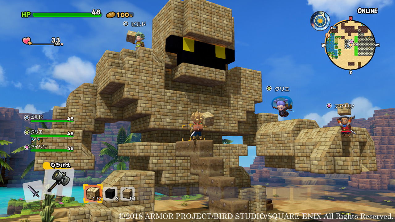 Dragon Quest Builders 2 - official multiplayer details and