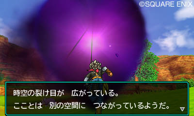 monsters synthesising How do you get a grandpa slime by synthesizing it on dragon quest monsters joker.