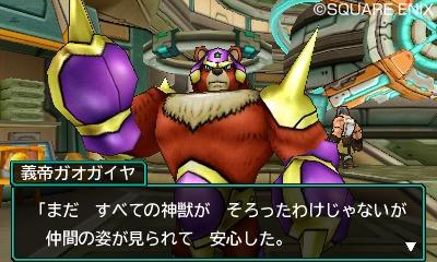 Dragon Quest Monsters: Joker 3 Professional details Incarnus