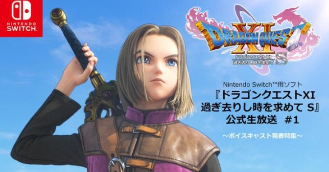 dragon-quest-presentation.jpg