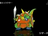 dragon-quest-monster-3