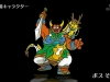 dragon-quest-monster-5