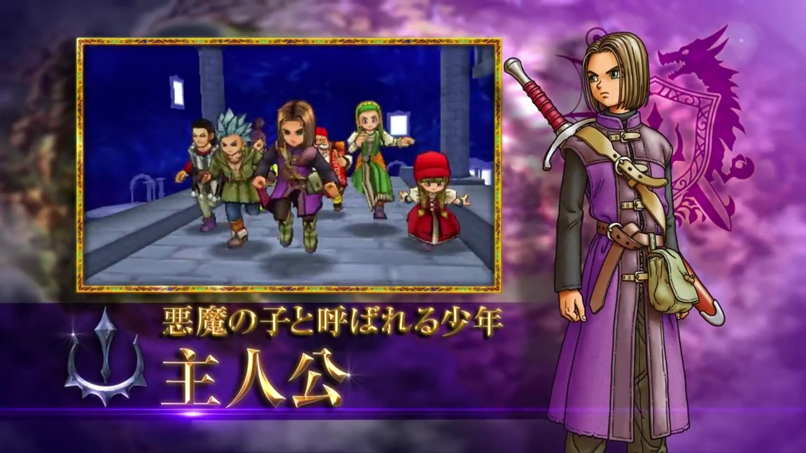 Dragon Quest XI: new Skill Panel system revealed - Nintendo