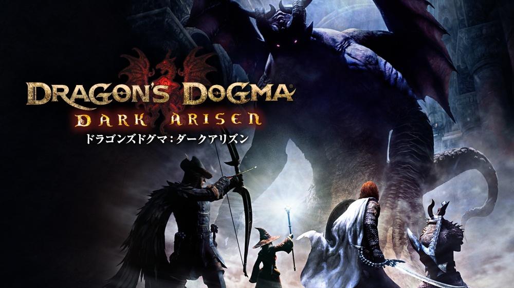 Dragon's Dogma: Dark Arisen Archives - Nintendo Everything