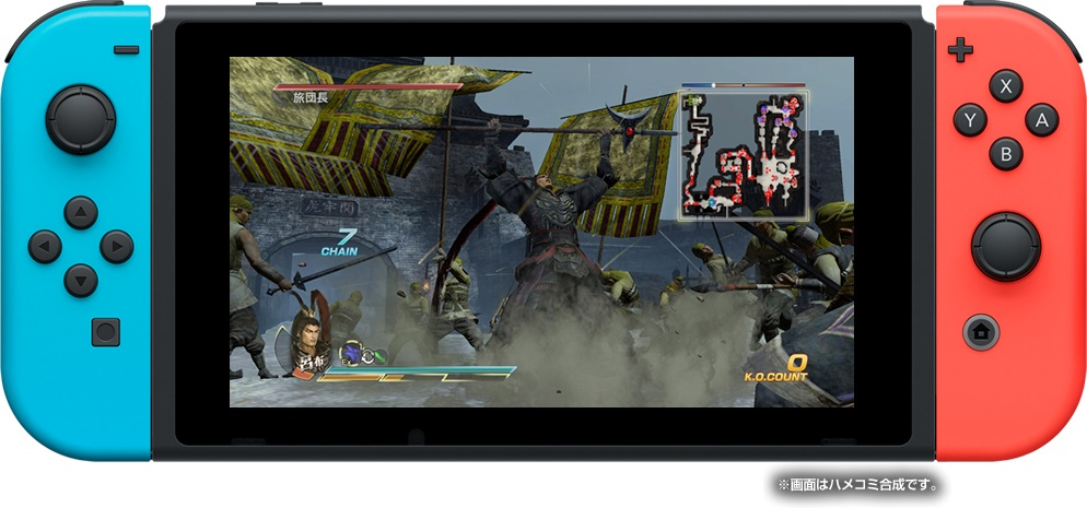 dynasty warriors 8 xtreme legends pc download