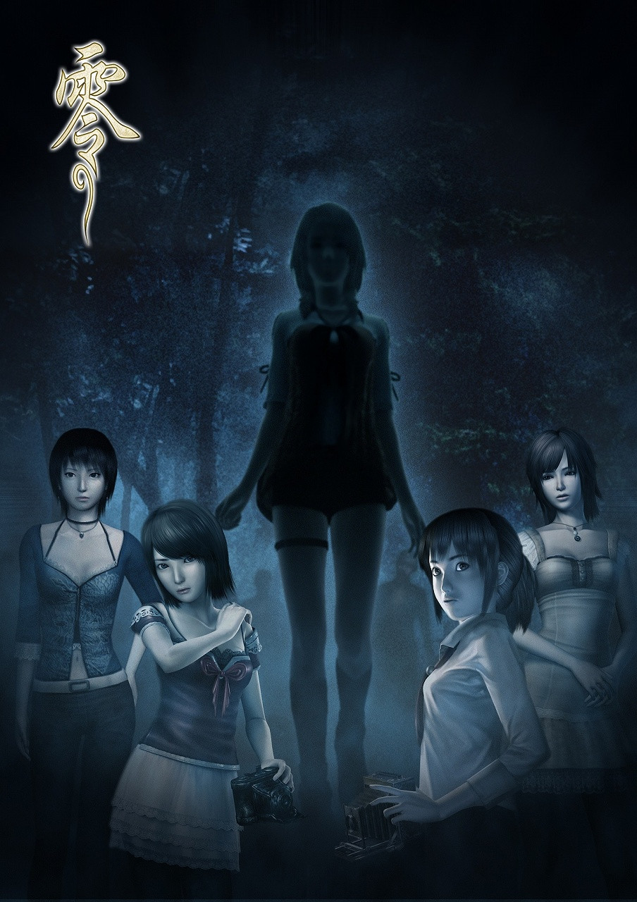 A look at Fatal Frame Wii U\'s main character - Nintendo Everything