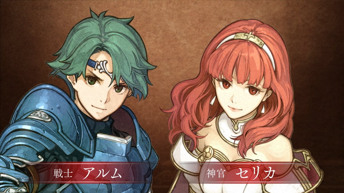 Fire Emblem Echoes Shadows Of Valentia Archives Page 10 Of 10