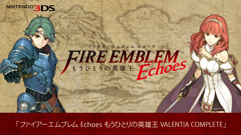 fire emblem echoes shadows of valentia japanese special edition
