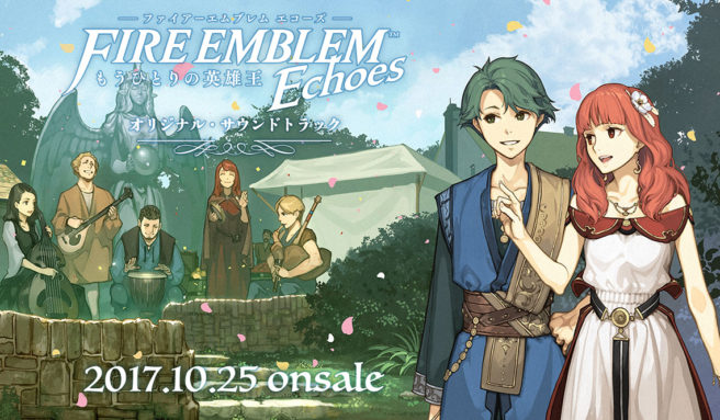 Fire Emblem Echoes: Shadows of Valentia soundtrack being
