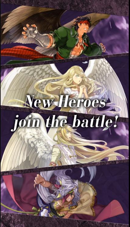 Fire Emblem Heroes January 2020 Calendar Fire Emblem Heroes: New Summoning Focus, Forging Bonds, Special