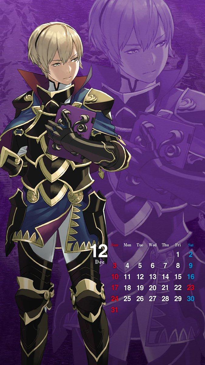 Fire Emblem Heroes New Arena Quests Compensation Items