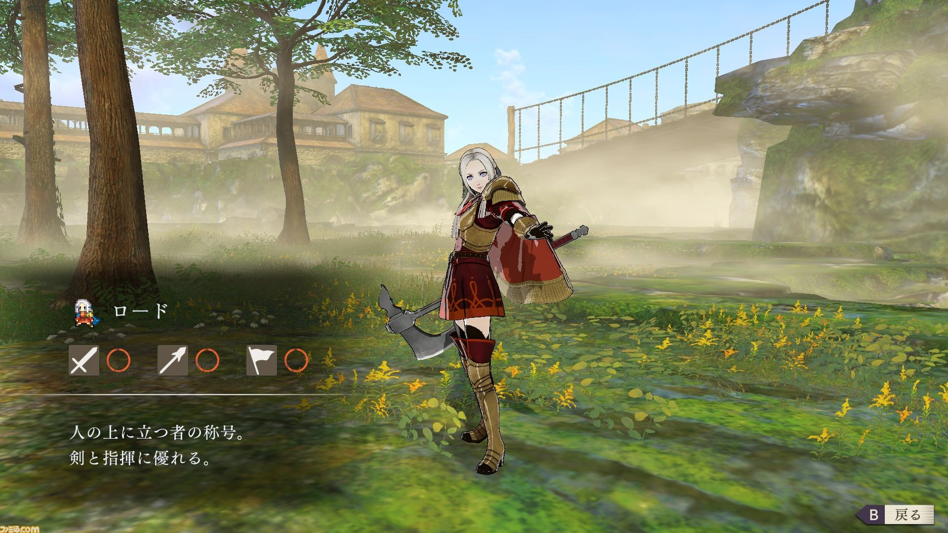 Tons Of New Fire Emblem Three Houses Info Screenshots Classes