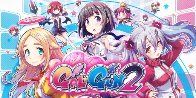 Gal*Gun 2
