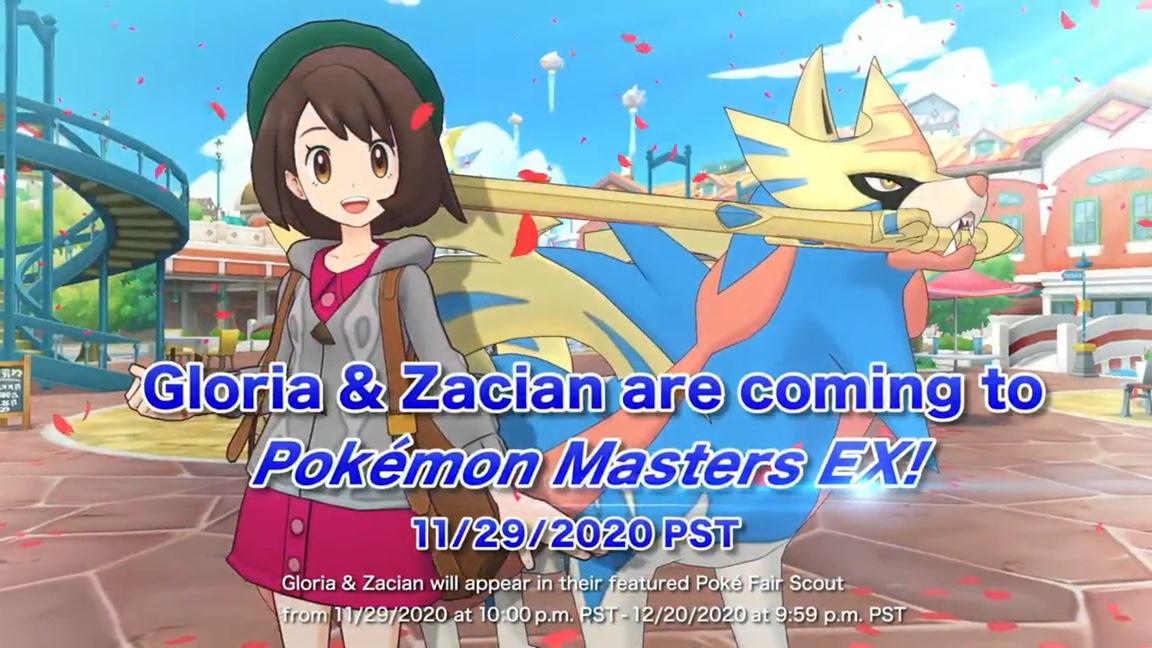 Pokemon Masters EX - Gloria and Zacian