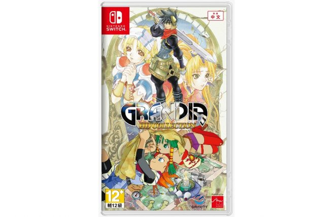 Grandia HD Collection physical