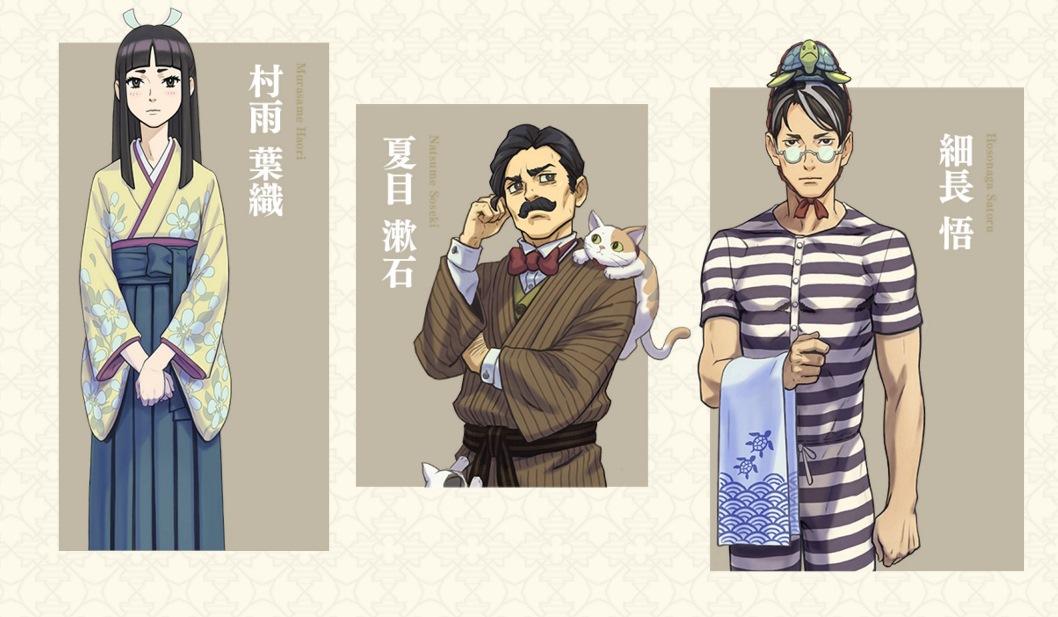 The Great Ace Attorney 2 Character Details Haori Murasame Soseki Natsume And Satoru Hosonaga Nintendo Everything