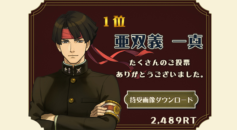 The Great Ace Attorney Character Popularity Poll Nintendo Everything