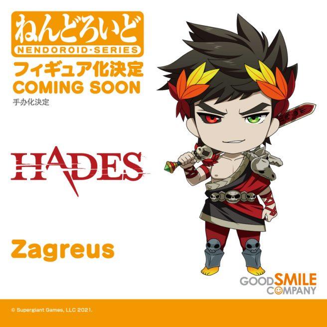 Hades Zagreus Nendoroid