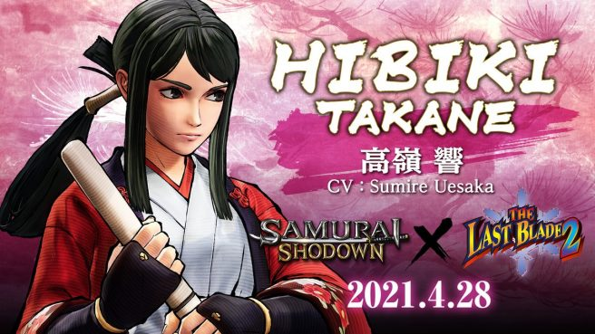 Samurai Shodown - Hibiki Takane