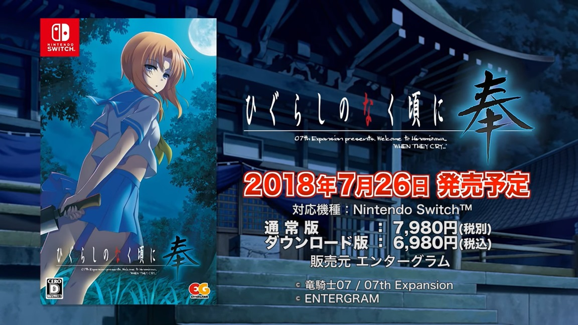 Higurashi No Naku Koro Ni Hou Trailer Nintendo Everything