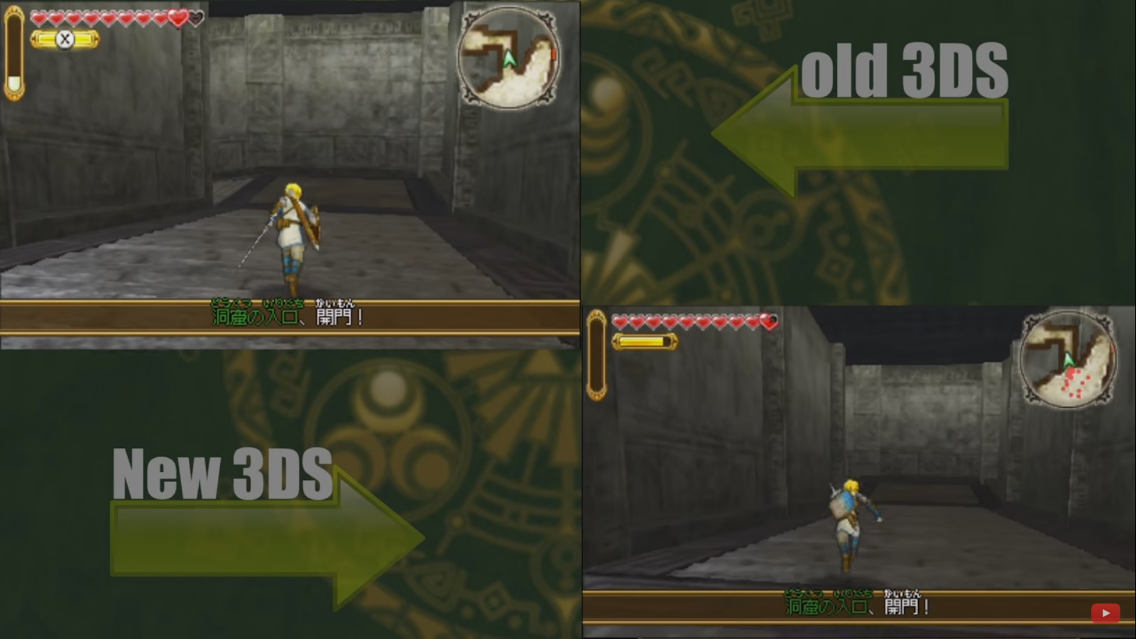 Another Hyrule Warriors Legends New 3ds Vs Original 3ds Comparison Nintendo Everything