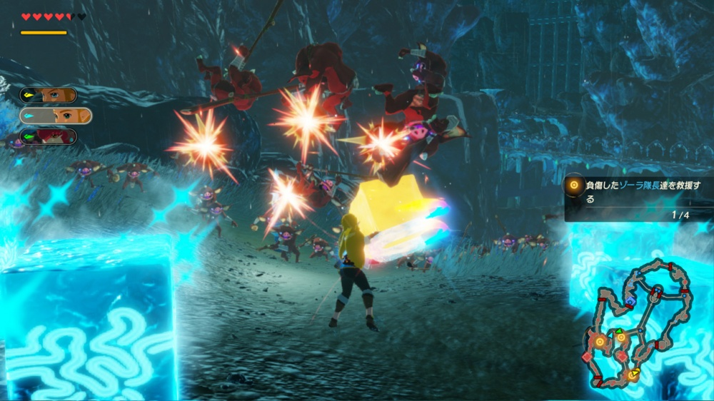 Hyrule Warriors Age Of Calamity Screenshots Show The Ui Nintendo Everything