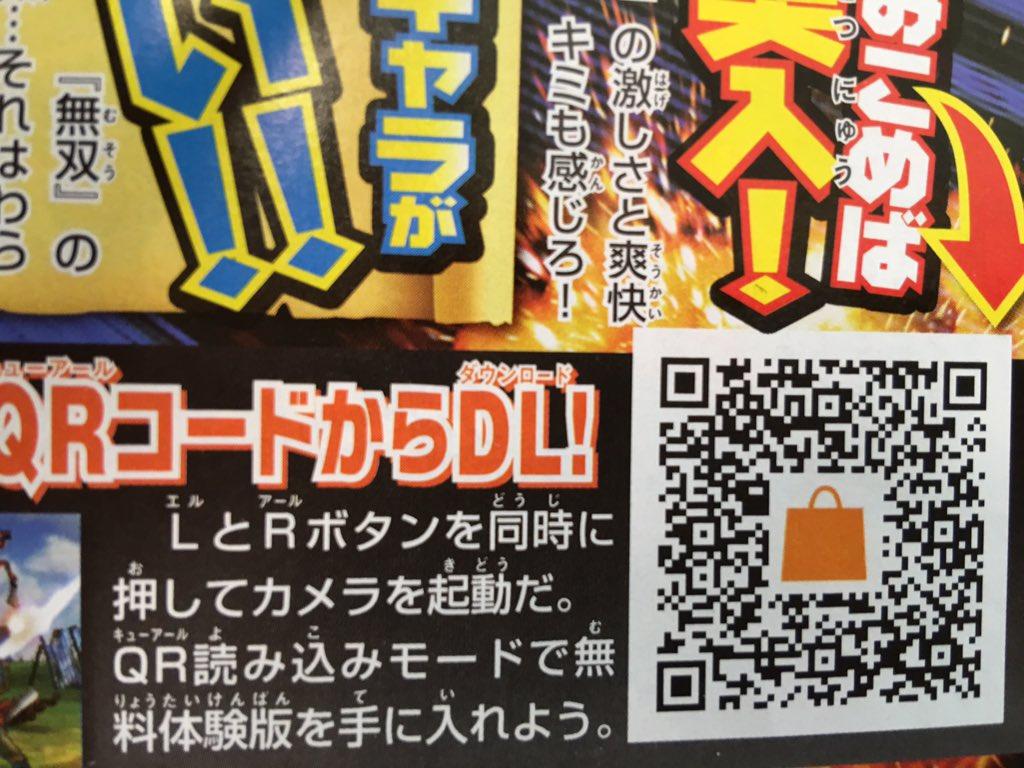 Hyrule Warriors Legends Japanese Demo Details Nintendo