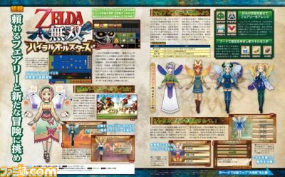 Hyrule Warriors Legends Has A My Fairy System Great Sea Map In Adventure Mode Nintendo Everything