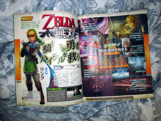 Hyrule Warriors dated for Japan, new scan