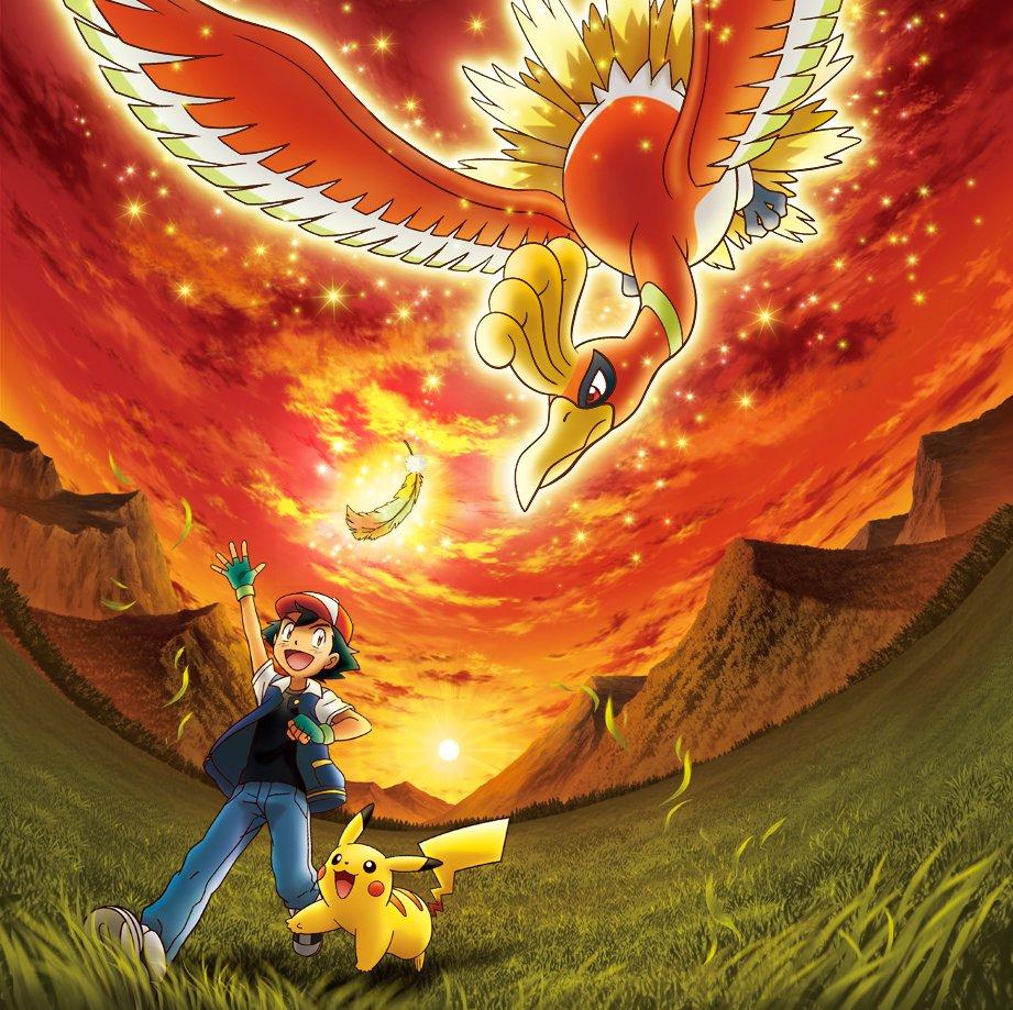 New Pokemon the Movie: I Choose You! art