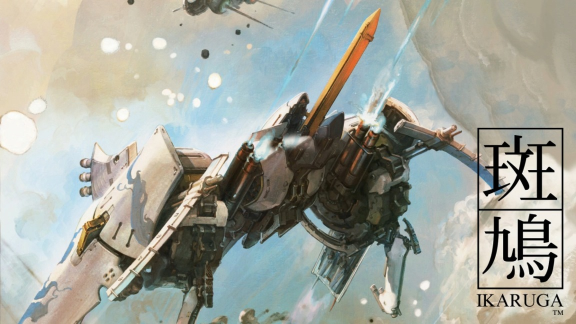 Ikaruga Switch footage - Nintendo Everything