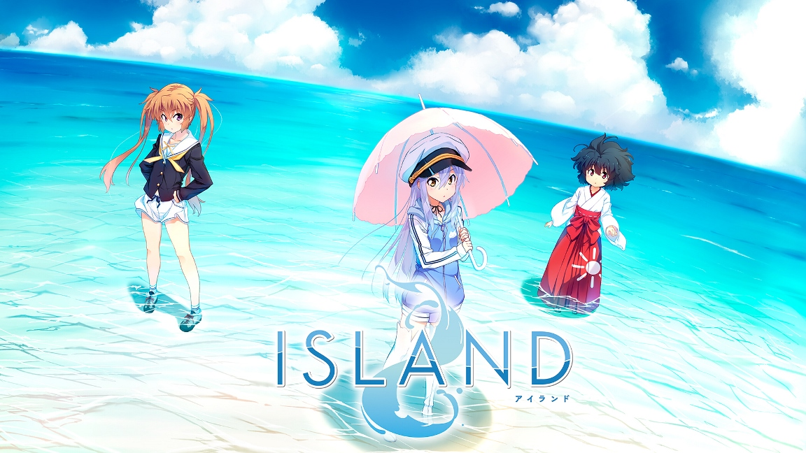 Visual novel Island coming to Switch - Nintendo Everything