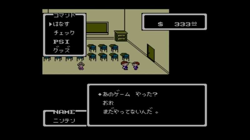 EarthBound Beginnings makes a couple of small changes from