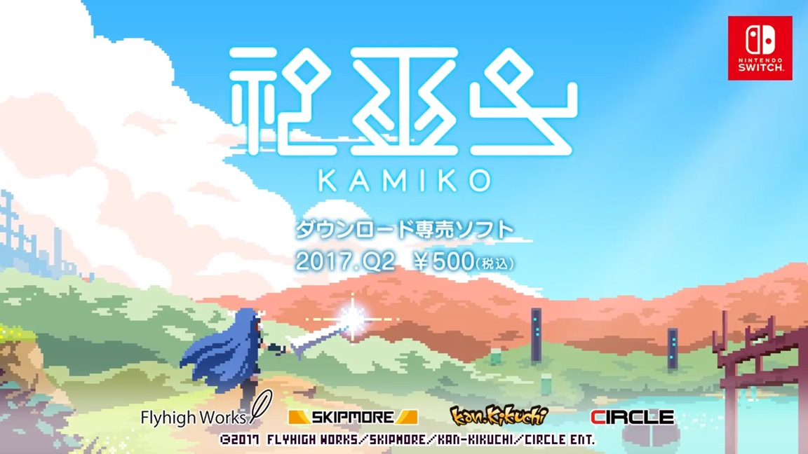 Kamiko has sold over 150,000 copies worldwide, soundtrack available