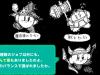 KirbyConcept1