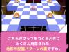 KirbyConcept6