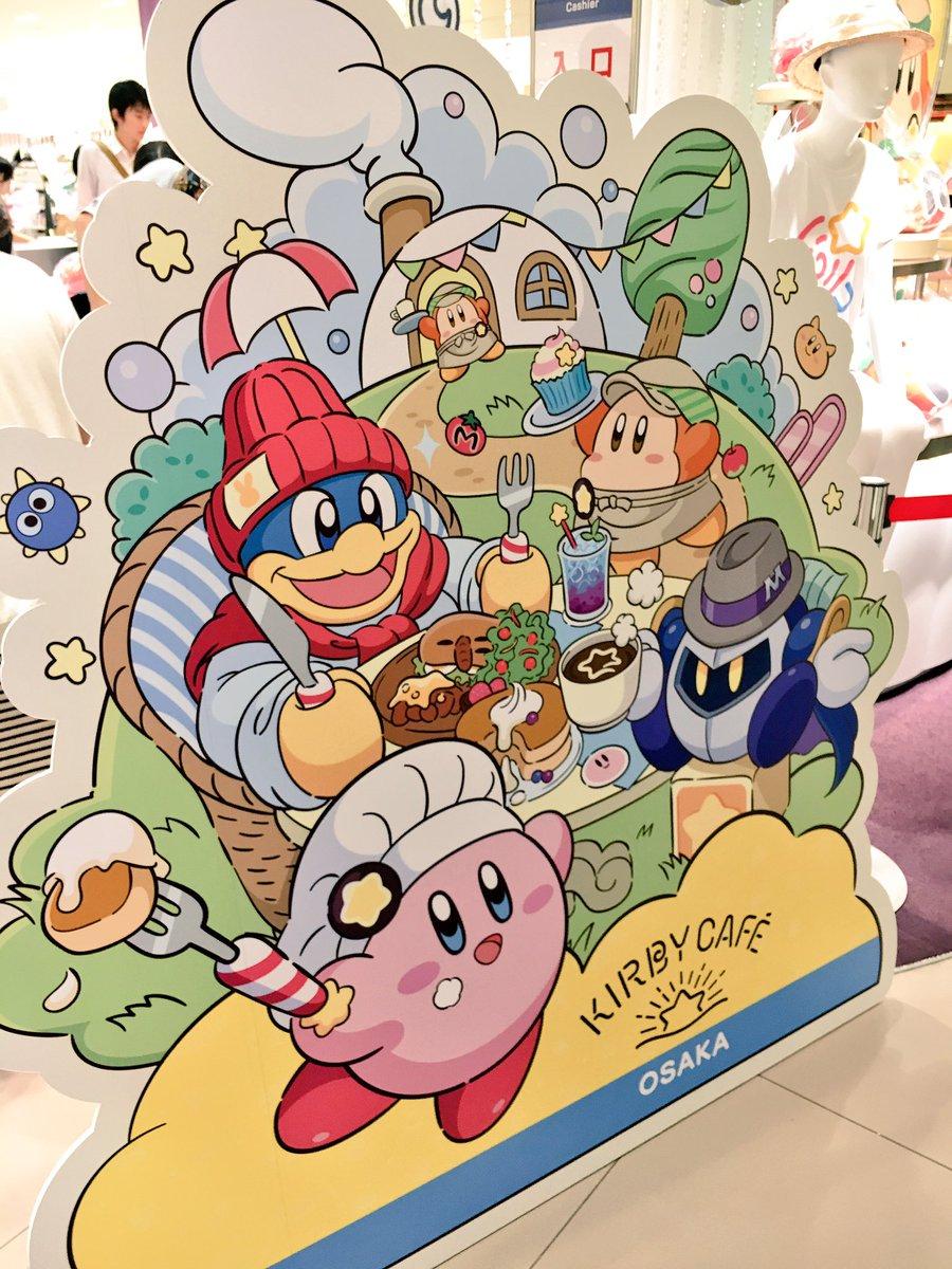 A look inside the new Kirby Cafe (photos) - Nintendo