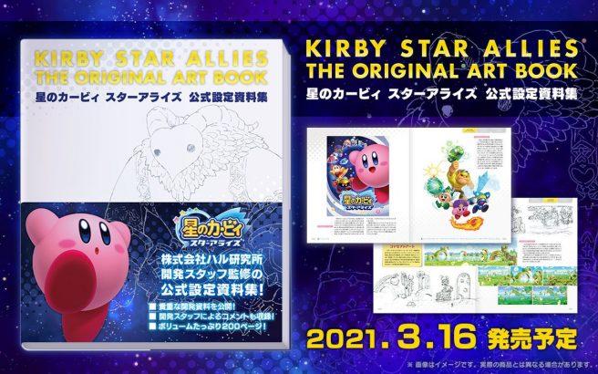 Kirby Star Allies: The Original Art Book
