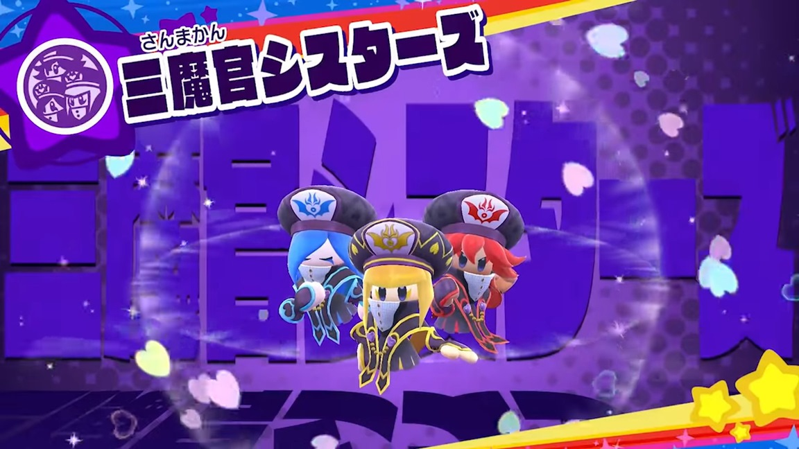 Kirby Star Allies Three Mage Sisters Trailer Nintendo Everything