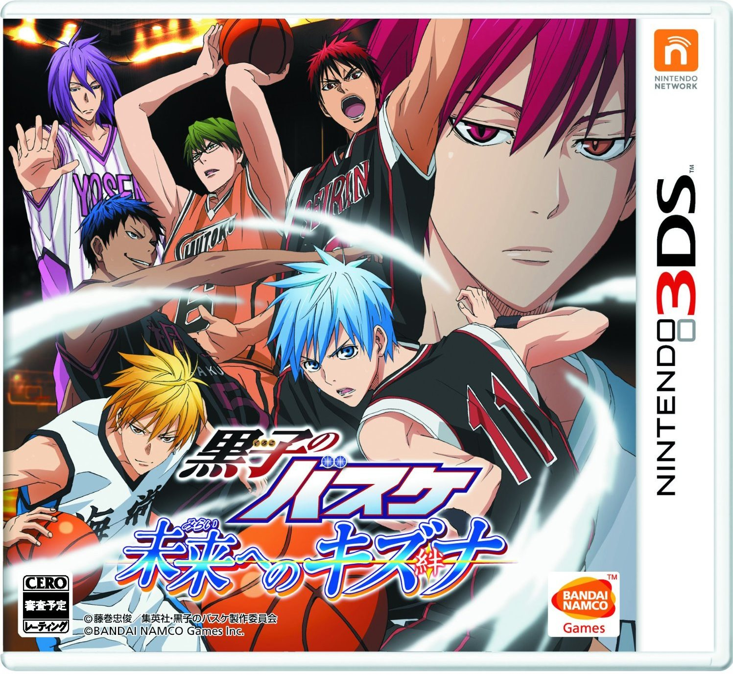 Kurokos basketball ties to the future boxart nintendo everything kurokos basketball ties to the future boxart voltagebd Images