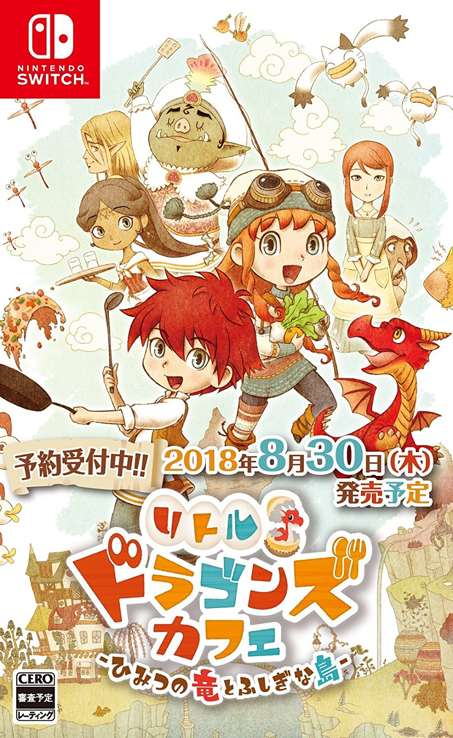 Japanese Little Dragons Cafe boxart