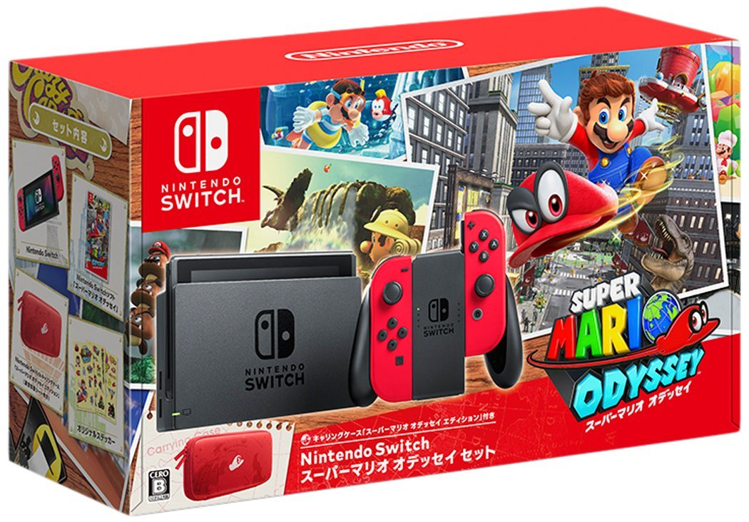 Super Mario Odyssey Switch Bundle Sold 24 000 Units In Japan