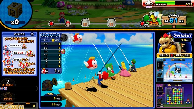 Mario Party: Mysterious Challenge World Archives - Nintendo Everything