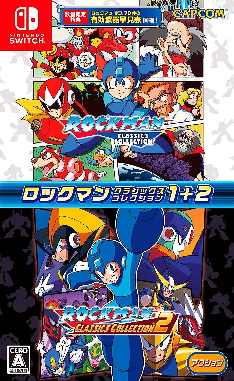 japanese mega man legacy collection 1 2 boxart nintendo everything