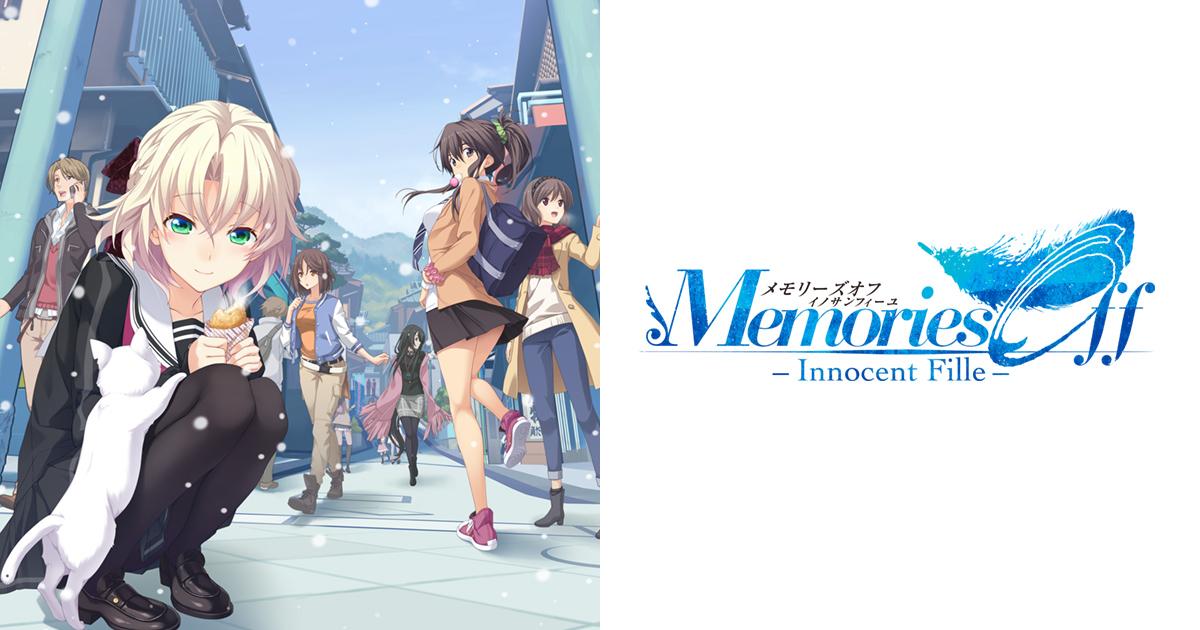 Memories Off: Innocent Fille for Dearest