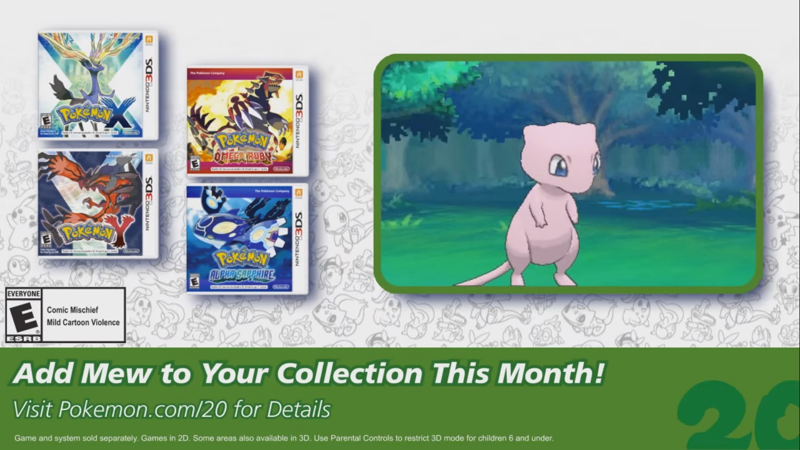 Pokemon Omega Ruby Alpha Sapphire And X Y Mew Distribution